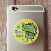 傻笑鱷魚-摺疊手機架-好運鱷魚