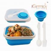 iGimmick 矽膠折疊餐盒組 (附餐具組)