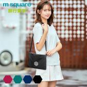 m square 三層字母側背包 -橫版