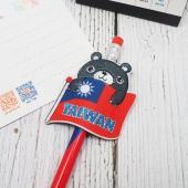 台灣造型筆套