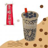 台灣珍奶刺繡貼