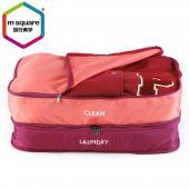 Msquare 拼色款雙層衣物收納袋