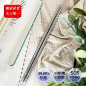 抗菌不鏽鋼筷