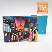 JB Design方波麗磁鐵-JB067-天燈趣