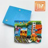 JB Design方波麗磁鐵-JB082-十分車站