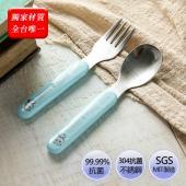 抗菌嬰幼兒叉匙組