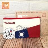 JB Design 我愛台灣!台灣~國旗筆袋+胸章 超值組
