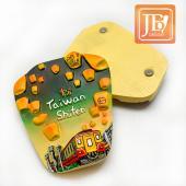 JB Design天燈麗磁鐵-JB090-十分幸福
