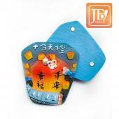 JB Design天燈麗磁鐵-JB080-熱鬧天燈