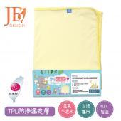 JB Design 嬰幼兒防濕墊-黃