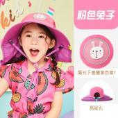 韓國品牌-遮陽帽 粉色兔子