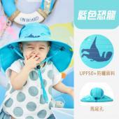 韓國品牌-遮陽帽 藍色恐龍