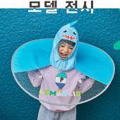 韓國lemonkid 飛碟雨衣-藍色沙魚
