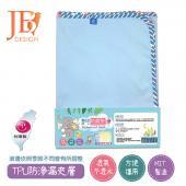 JB Design 嬰幼兒防濕墊-藍
