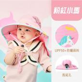 韓國品牌-遮陽帽 粉紅小馬