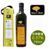 Olives&Oliviers冷壓初榨橄欖油(單入)