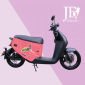 JB Design gogoro 防刮車套-台灣CULTURE