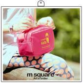 M square  兒童手提護理包