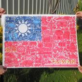 JB DESIGN-台灣文創布地圖-國旗插畫