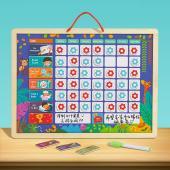 自律神器/好習慣磁性拼板-簡易版