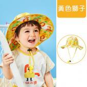 lemonkid-渡假風印花帽-黃色獅子