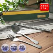 抗菌不鏽鋼餐具組(含帆布筷袋)-黃綠