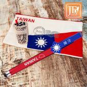 JB Design 刺繡國旗筆袋組-珍奶