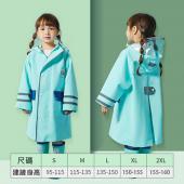 韓國品牌-Lemonkid-簡約英倫風純色雨衣- 薄荷綠