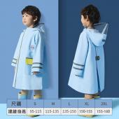 韓國品牌-Lemonkid-簡約英倫風純色雨衣- 天空藍