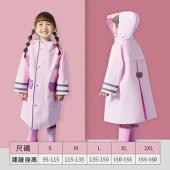 韓國品牌-Lemonkid-簡約英倫風純色雨衣- 櫻花粉