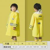 韓國品牌-Lemonkid-簡約英倫風純色雨衣-活力黃