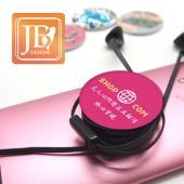 JB DESIGN-創意客製化手機架