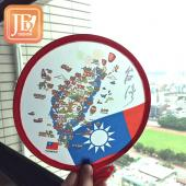 JB DESIGN-台灣文創摺疊扇