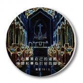 教會系列_陶瓷吸水杯墊_光影教堂
