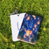 JB Design-票卡鑰匙圈-557_飛翔天燈