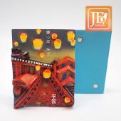 JB Design方波麗磁鐵-JB063-天燈飛翔