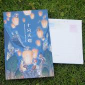 JB Design畫布明信片-557_飛翔天燈